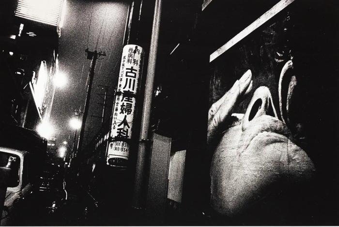 Daido Moriyama-Kariudo (Hunter)-1972