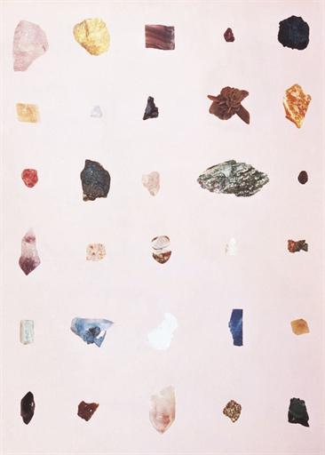 Damien Hirst-Rocks (from the London Group Portfolio)-1992
