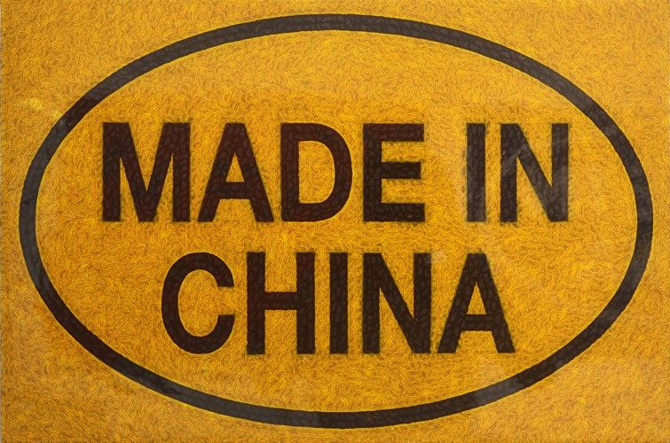 Damon Tong - Made in China (Gold) 2014
