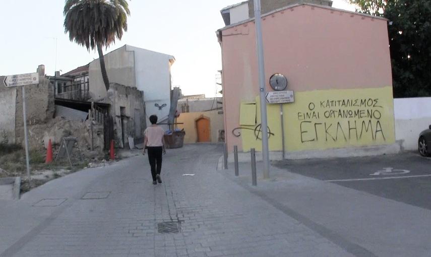 Eleni Mouzourou - Detour Nicosia 1, 2013