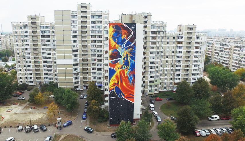 FRATERNITY, Kiev, Ukraine