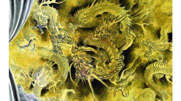 Don Ed Hardy - Dragons (detail), 2000