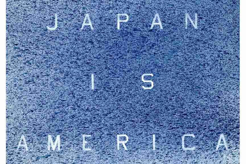 Ed Ruscha - Japan Is America