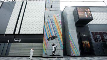 Eelus Mural