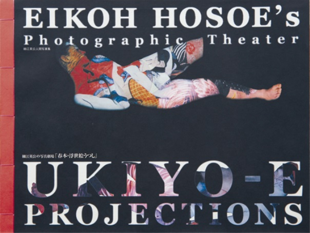 Eikoh Hosoe-Eikoh Hosoe's Photographic Theater-2004
