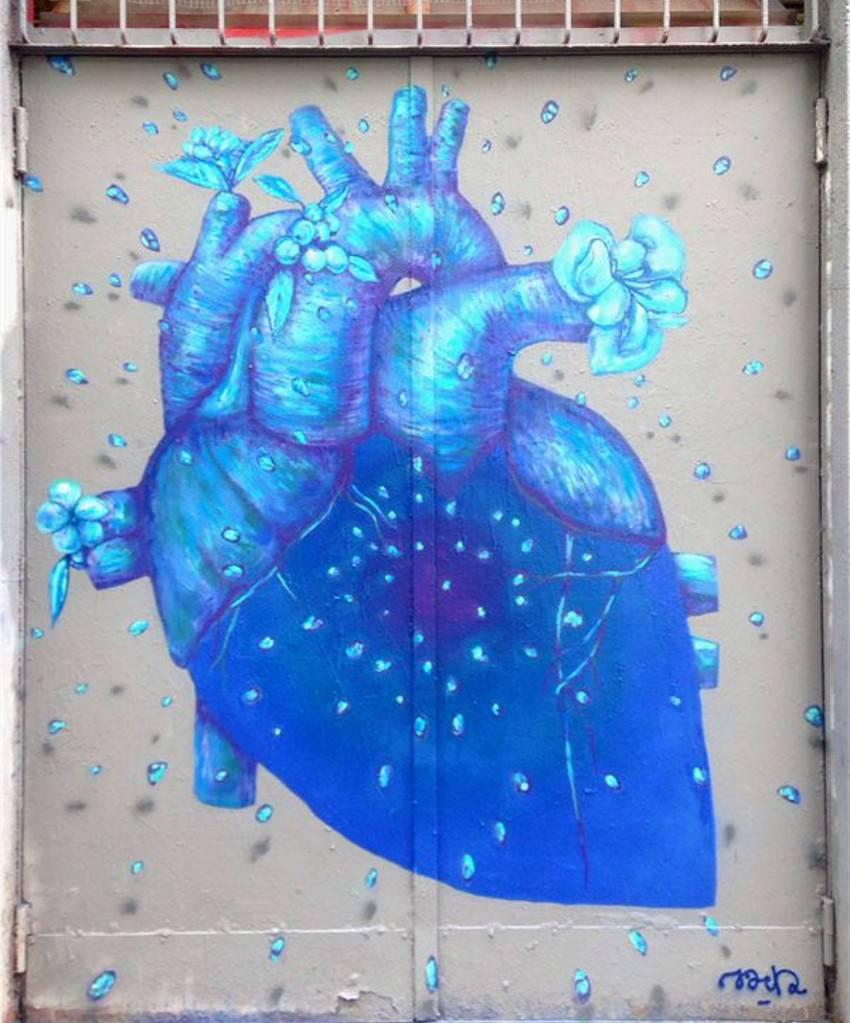 Fansack - Flowerage Heart, Paris, 2015
