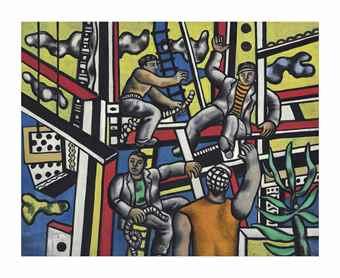 Fernand Leger-Les constructeurs avec arbre-1949