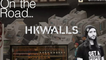 Fifth Wall Tv - HKWalls