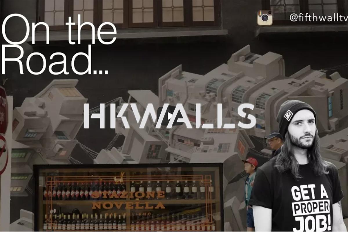 Fifth Wall Tv - HKWalls