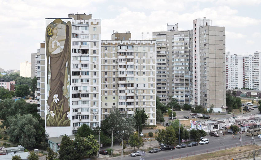 Earth and Sky, a mural in Kiev