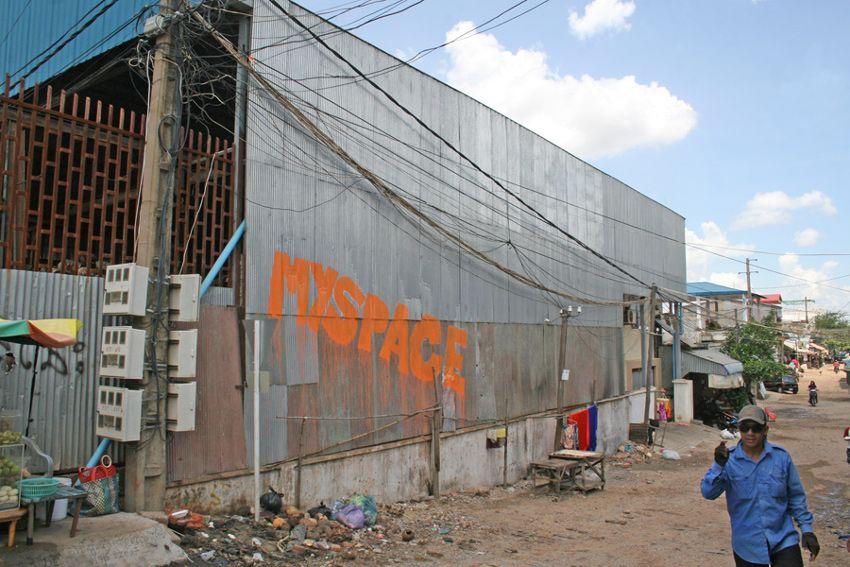 Filippo Minelli - My Space, from the Contradictions series, Phnom Penh, Cambodia, 2007, photo credits - Filippo Minelli, photography
