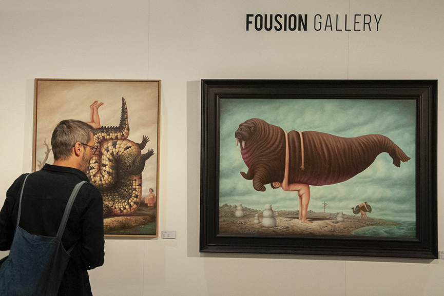 Fousion Gallery