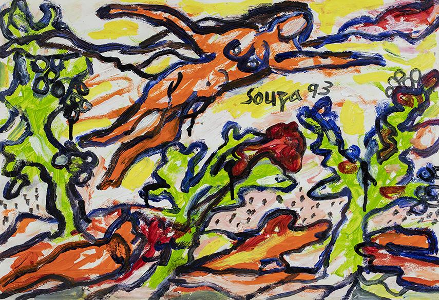 Francis Newton Souza Untitled 1993