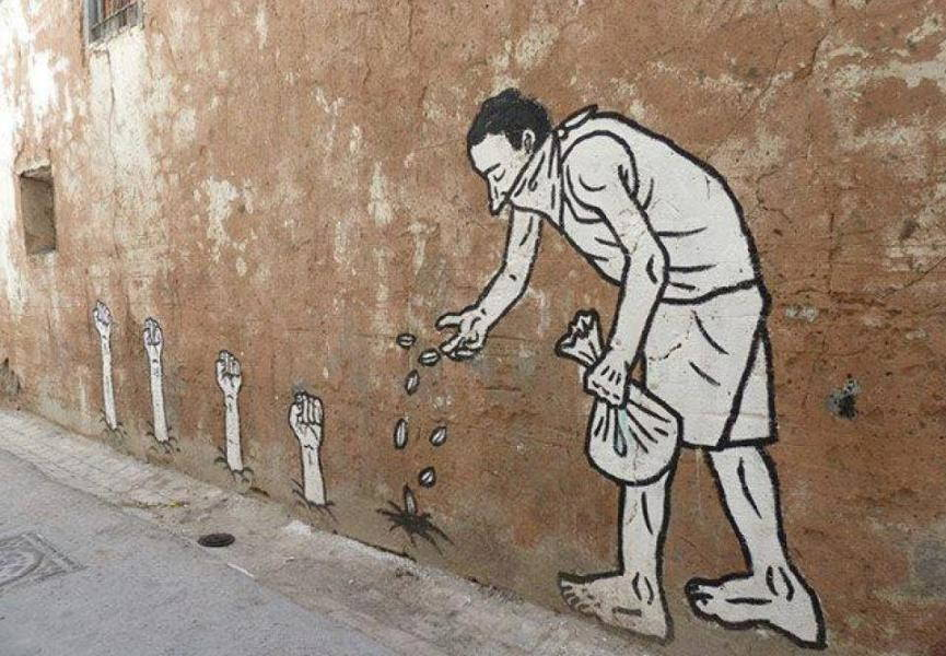 When Graffiti Matters the Most: Middle East egypt news new work 2015 egyptian arabic