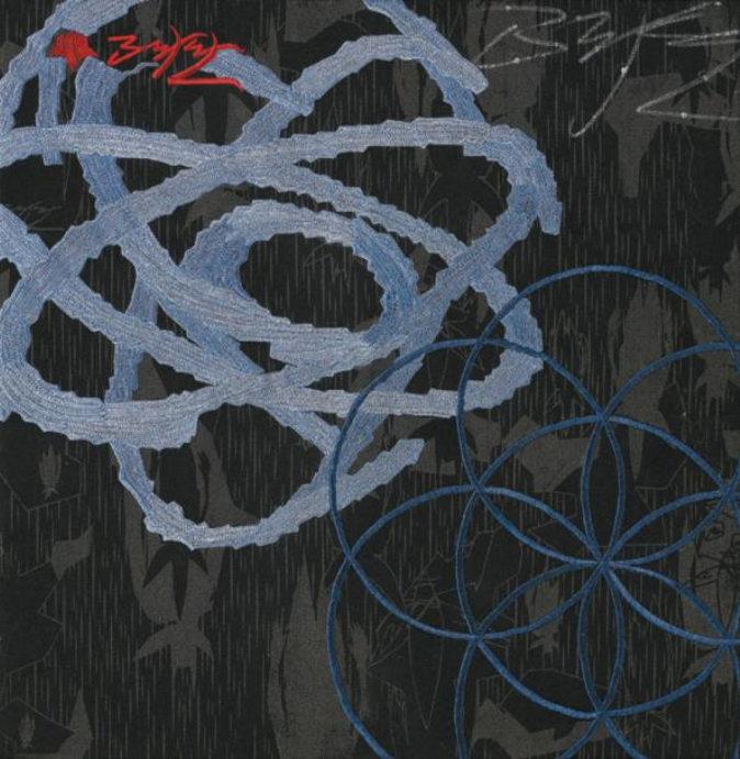 Futura-Water Series: Raw Spiral-2001