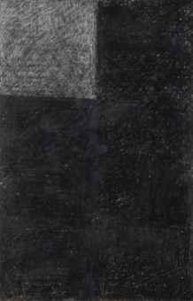 George Condo-Untitled-1981