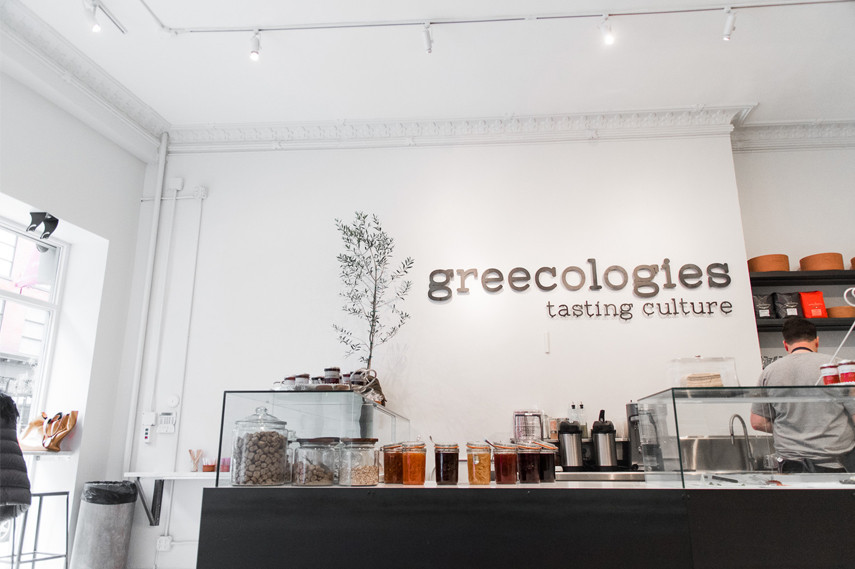 Greecologies Interior - via Lisaplace se