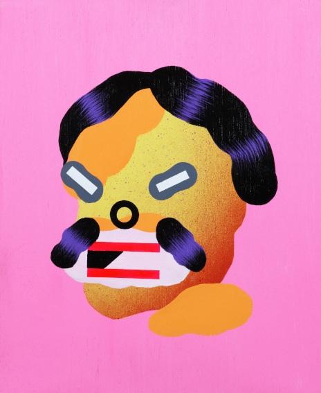 Grip Face - Cruce de miradas 2, 2018