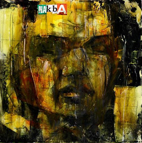 Guy Denning-Nakba-2009