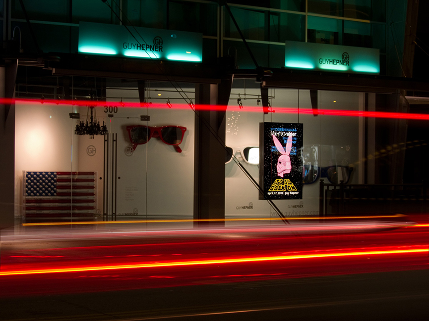 Urban art gallery in LA
