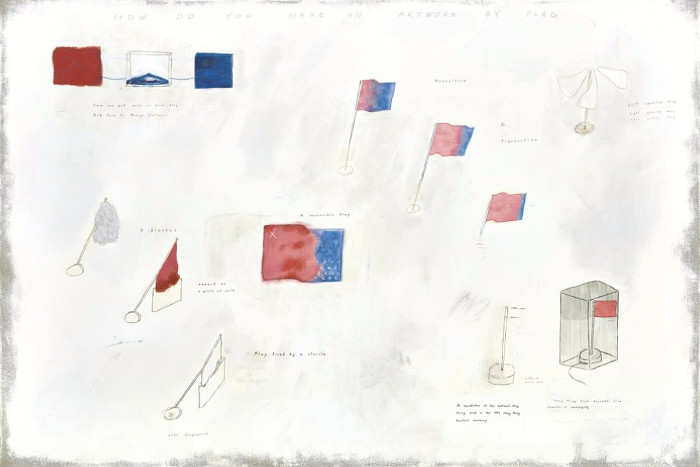 Halley Cheng - How do you make an artwork by flag, 2015