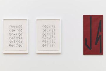 Hasan Sharif exhibition