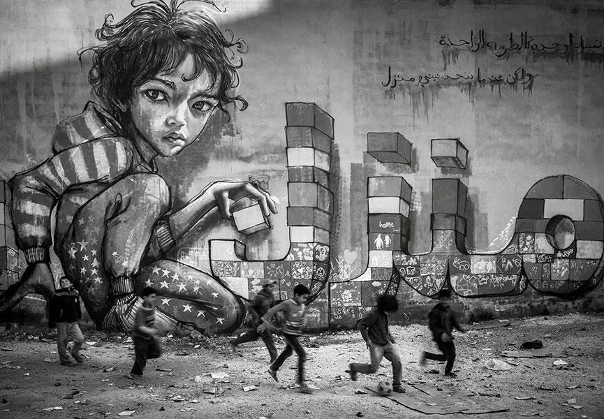 Mural in Jordan