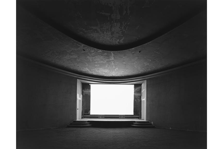 Salle 37, Palais de Tokyo, Paris, 2013