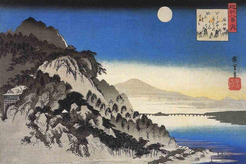 Hiroshige - Autumn Moon at Ishiyama Temple, 1834. Image via wikipedia. org