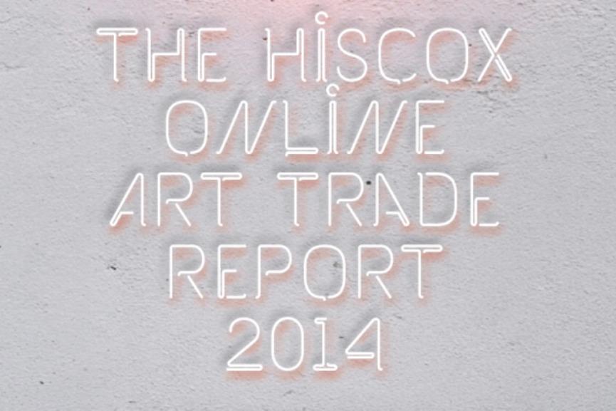 The Hiscox's Online Art Trade Report, 2014