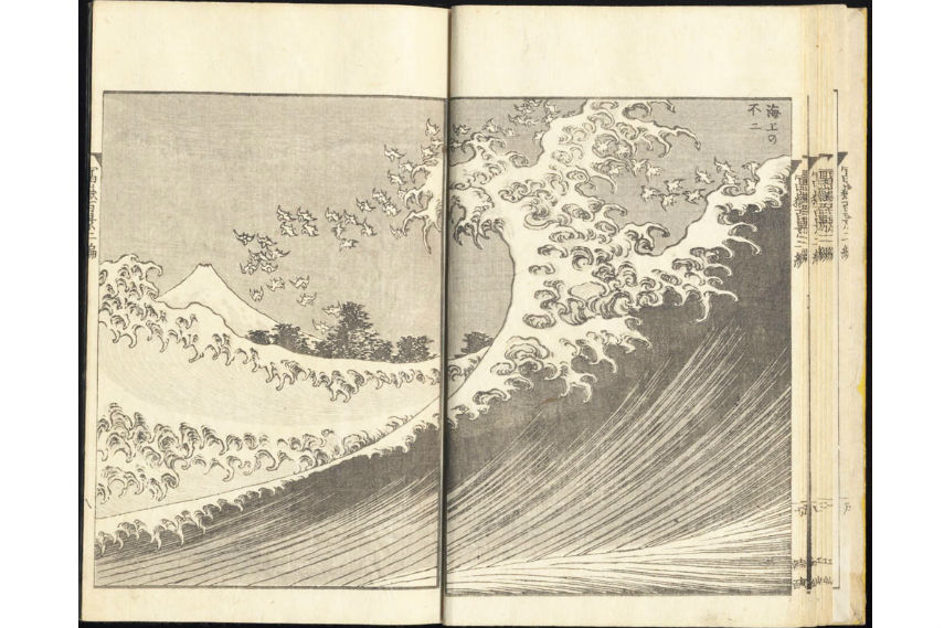 100 Views of Mount Fuji from Kanagawa Woodblock Prints collection