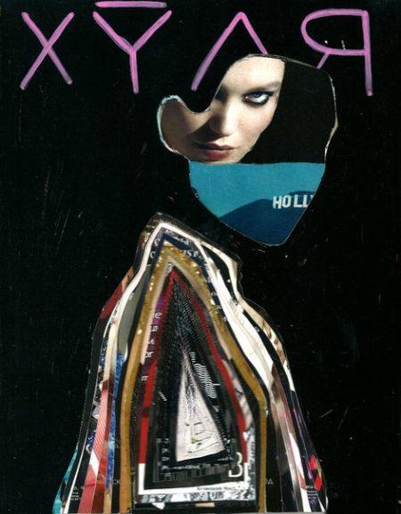 Hulya-Vandal Cover 1-2013