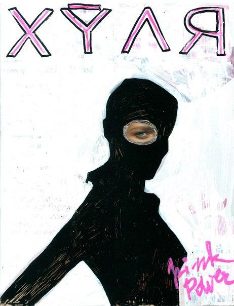 Hulya-Vandal Cover 2-2013