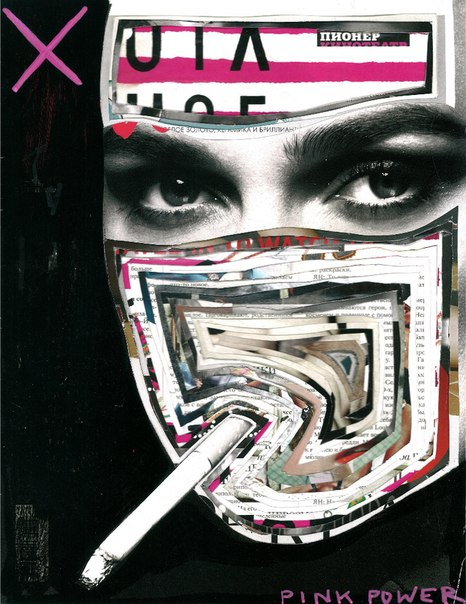 Hulya-Vandal Cover 7-2013