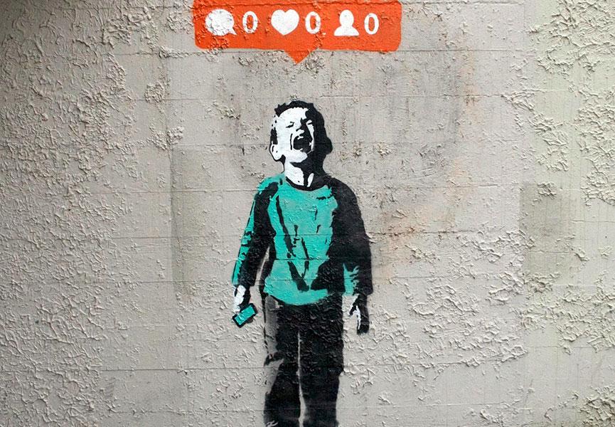 Facebook street art