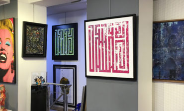 Galerie Perahia