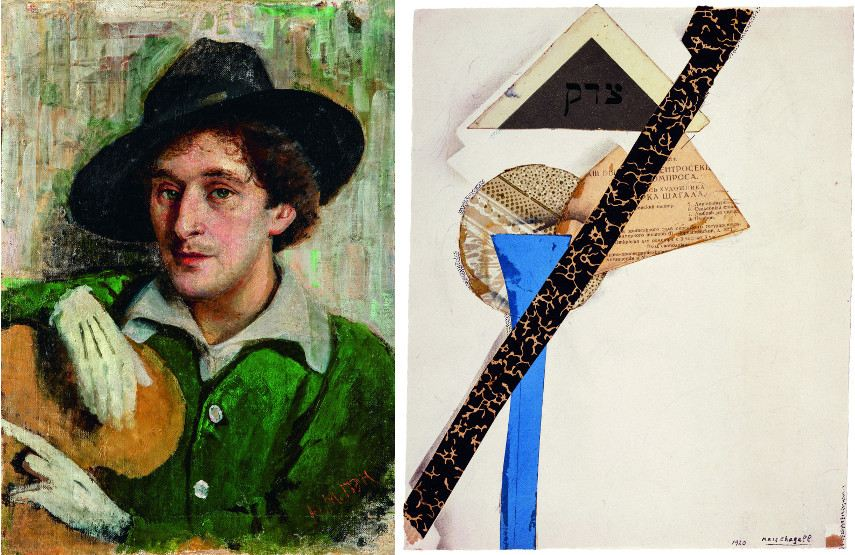Iouri Pen - Portrait of Marc Chagall, 1914 - Marc Chagall Collage, 1921