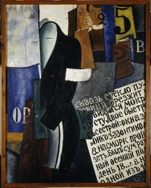 Ivan Puni - Le Coiffeur, 1915