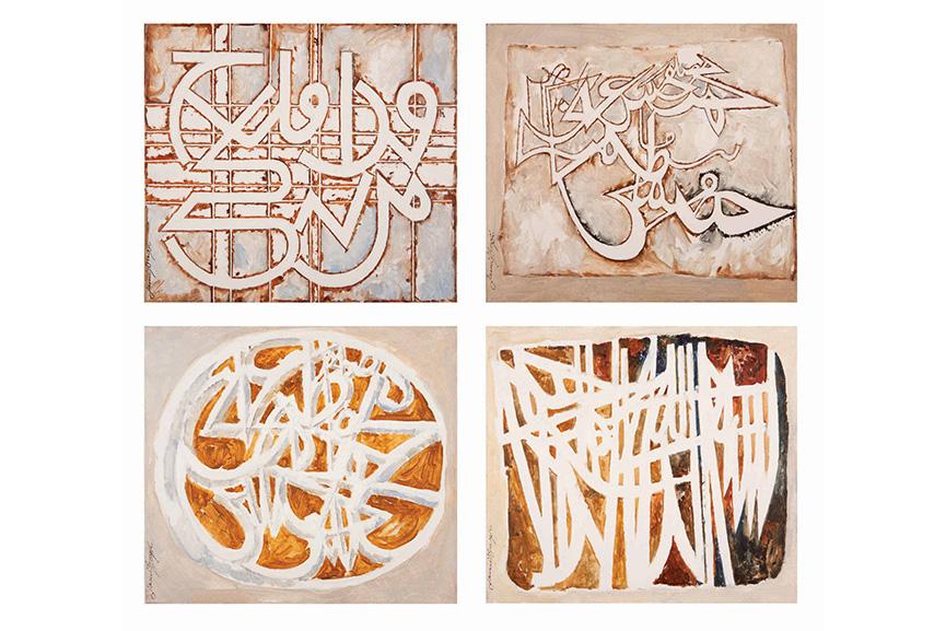 J. Naqsh - Untitled