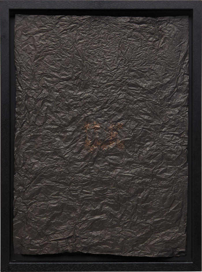 James Lee Byars-IDK (I don't know)-1986