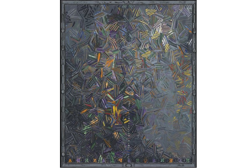 Jasper Johns - Dancers On A Plane, 1981