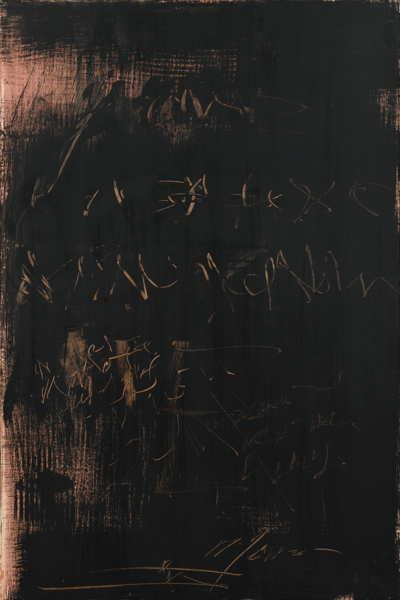 Jean Degottex-Suite Rose-Noir (XIV), 7-8-1964-1964