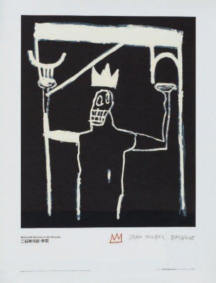 Jean-Michel Basquiat-Sans titre (Black King Hands Up)-