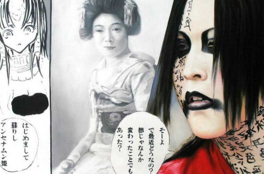 Jimmy Yoshimura - Black Letters, 2009