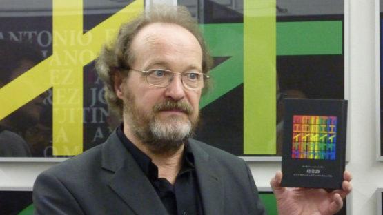 Josef Linschinger