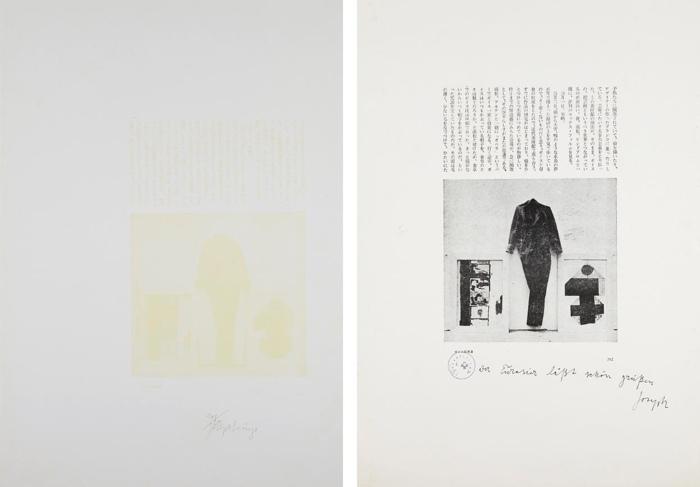Joseph Beuys-Print 1; and Print 2-1971