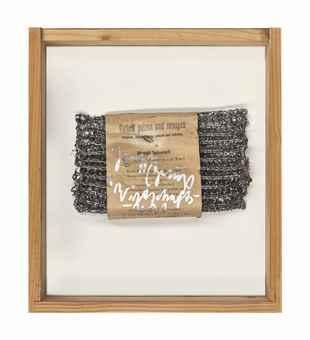 Joseph Beuys-Uberall Spanetuch (Wirtschaftswert) (Everywhere Chips Cloth (Economic Value))-1984