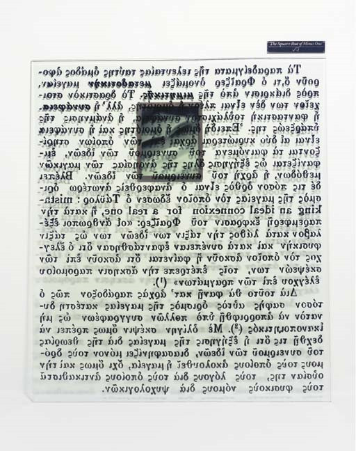 Joseph Kosuth-The Square Root of Minus One-1988