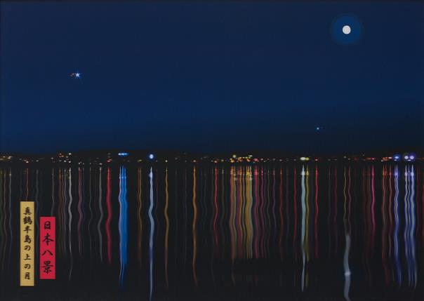 Julian Opie-View of Moon over Manatsuru Peninsula-2009