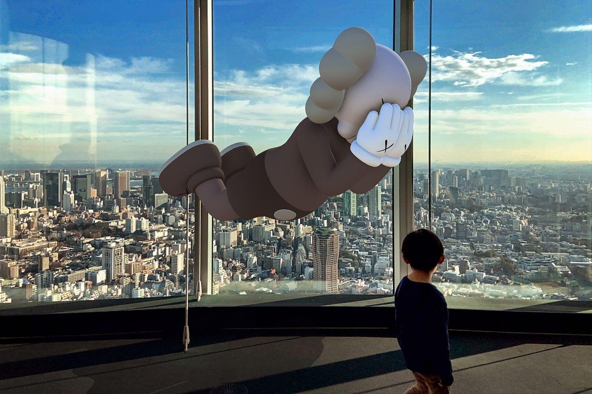 KAWS, COMPANION (EXPANDED), 2020, augmented reality